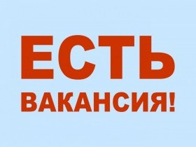 Для тех, кто ищет работу Дюртюлинское АТП-филиал ГУП «Башавтотранс» РБ приглашает на постоянную работу: