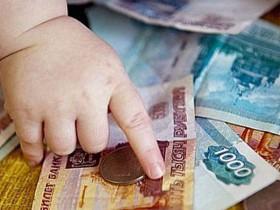 Возврат материнского капитала в пенсионный фонд не лишает права на его дальнейшее использование