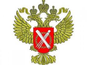 Общественный совет при Управлении Росреестра по Республике Башкортостан подвел итоги работы за 2017 год