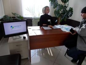 Специалисты Управления в «Единый день консультаций» проконсультировали более 500 человек