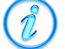 Министерство жилищно-коммунального хозяйства Республики Башкортостан сообщает, что в целях упрощения процедуры подключения к инфраструктуре теплоснабжения, водоснабжения и водоотведения доработан портал «Свод – ЖКХ».